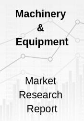 Global Internal Concrete Vibrator Market Research Report 2019