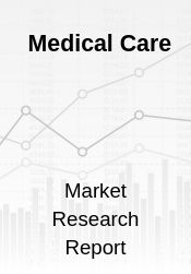Spain Myeloma Market Research Report 2019