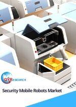 security mobile robots market