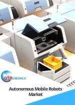 autonomous mobile robots industry