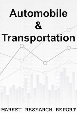 EMEA Mobility as a Service Market