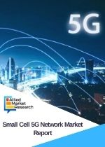 small cell 5g network