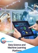 Data Science and Machine Learning Platforms Market