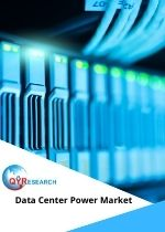 Global Data Center Power Market Research Report 2020