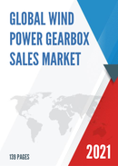 Global Wind Power Gearbox Sales Market Report 2021