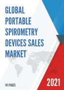 Global Portable Spirometry Devices Sales Market Report 2021