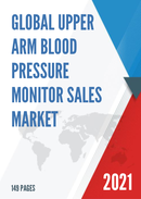 Global Upper Arm Blood Pressure Monitor Sales Market Report 2021