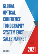 Global Optical Coherence Tomography System EOCT Sales Market Report 2021