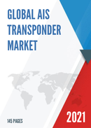 Global AIS Transponder Market Insights and Forecast to 2027