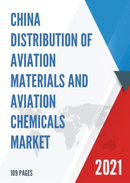 China Distribution of Aviation Materials and Aviation Chemicals Market Report Forecast 2021 2027