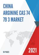 China Arginine Cas 74 79 3 Market Report Forecast 2021 2027
