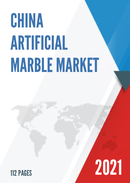 China Artificial Marble Market Report Forecast 2021 2027
