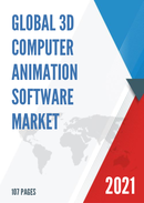 Global 3D Computer Animation Software Market Size Status and Forecast 2021 2027