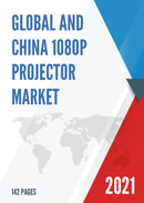 Global and China 1080p Projector Market Insights Forecast to 2027