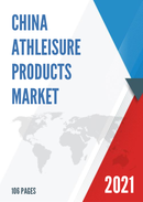 China Athleisure Products Market Report Forecast 2021 2027