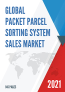 Global Packet Parcel Sorting System Sales Market Report 2021