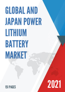 Global and Japan Power Lithium Battery Market Insights Forecast to 2027