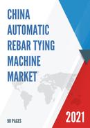China Automatic Rebar Tying Machine Market Report Forecast 2021 2027