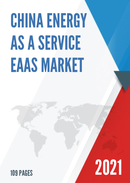 China Energy as a Service EaaS Market Report Forecast 2021 2027