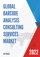 Global Barcode Analysis Consulting Services Market Size Status and Forecast 2021 2027
