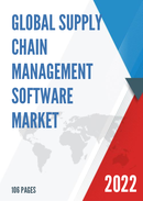 Global Supply Chain Management Software Market Size Status and Forecast 2021 2027