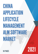 China Application Lifecycle Management ALM Software Market Report Forecast 2021 2027