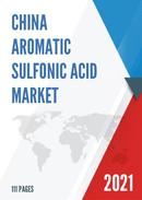 China Aromatic Sulfonic Acid Market Report Forecast 2021 2027