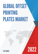Global and Japan Offset Printing Plates Market Insights Forecast to 2027