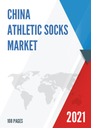 China Athletic Socks Market Report Forecast 2021 2027