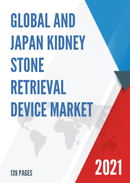 Global and Japan Kidney Stone Retrieval Device Market Insights Forecast to 2027