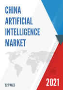 China Artificial Intelligence Market Report Forecast 2021 2027