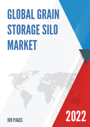 Global and Japan Grain Storage Silo Market Insights Forecast to 2027