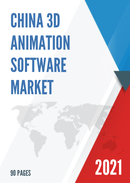 China 3D Animation Software Market Report Forecast 2021 2027