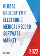 Global Urology EMR Electronic Medical Record Software Market Size Status and Forecast 2021 2027