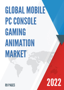 Global Mobile PC Console Gaming Animation Market Size Status and Forecast 2021 2027