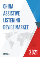China Assistive Listening Device Market Report Forecast 2021 2027