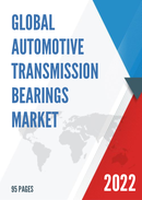 Global and Japan Automotive Transmission Bearings Market Insights Forecast to 2027