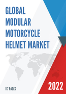 Global and Japan Modular Motorcycle Helmet Market Insights Forecast to 2027