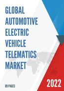 Global Automotive Electric Vehicle Telematics Market Size Status and Forecast 2021 2027