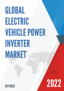 Global and Japan Electric Vehicle Power Inverter Market Insights Forecast to 2027