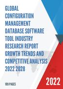 Global Configuration Management Database Software Tool Market Size Status and Forecast 2021 2027