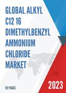 Global and Japan Alkyl C12 16 dimethylbenzyl ammonium chloride Market Insights Forecast to 2027