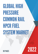 Global High Pressure Common Rail HPCR Fuel System Market Size Status and Forecast 2021 2027