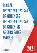 Global Detergent Optical Brighteners Detergent Optical Brightening Agents Sales Market Report 2021