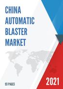 China Automatic Blaster Market Report Forecast 2021 2027