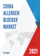 China Allergen Blocker Market Report Forecast 2021 2027
