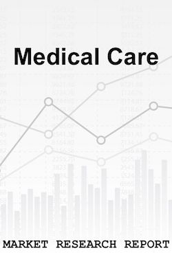 Global and Japan Noninvasive Cancer Diagnostics Market Size Status and Forecast 2020 2026